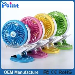 2015 Summer Hot Sale Rechargable Mini USB Battery Fan Portable Mini Clip USB Fan High Air Flow Clip Battery Fan
