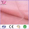 China 100% Polyester nylon knitted diamond mesh fabric