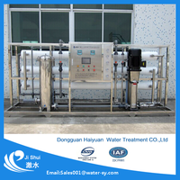 large scale river water purification system