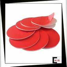 Double sided adhesive cut tape With ISO9001&14001 Certificates