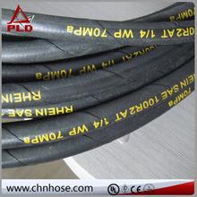 Flexible hose single wire braid reinforced hydraulic hose