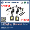 NSSC tuning car single hi lo beam 35w canbus kit xenon h4 9004 9007
