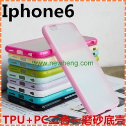 New Soft Phone Case Cover Matte TPU PC clear Case for iPhone 6