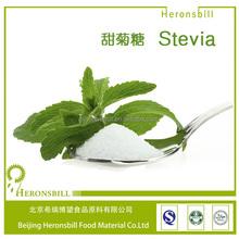 stevia 97% sweeteners