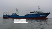46m Longline fishing vessel trawler fishing vessel fishing boat for sale