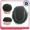 8 inch black color afro kinky curl brazilian human human hair women toupee