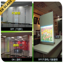selfadhesive smart pdlc film ,Opaque treatment pdlc material dimmable car glass film EB GLASS BRAND