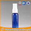2015 dark bluestyle BV and FDA empty manufacturer PET 40ML spary perfume liquid plastic skull bottle