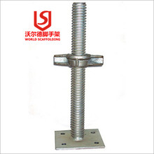 WORLD brand Useful Scaffold jack base for support(Real TianJin factory)