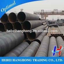 200mm diámetro de la tubería de acero al carbono de tubos de acero precio