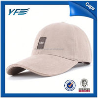 5 Panels Wholesale 6 Panel Promotional Sample Free Baseball Caps
