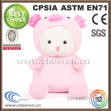 Cute animal stuffed pink pig toy OEM customized