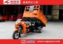 air cooling engine three wheel motorcycle/Hydraulic Lifter Cargo Tricycle made in China HL250ZH-A15