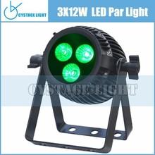 12W Hotsell Club Par Light Applications