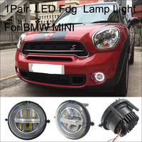 New arrivel!led daytime running lights for bmw mini made in china