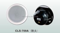 CLS-709A fireproof ceiling speaker PA speaker
