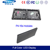 Rental indoor P4 LED Screen for Concerts