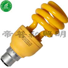 Energy Saving Lamp with Anion Mosquito Function
