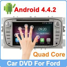 Ownice Pure Android 4.4.2 Quad Core 1.6GHz for ford car audio 2GB DDR3 Built-in Wifi