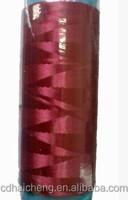 UHMWPE FIBER dark red