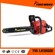 2015 new design top quality chainsaw guide bar