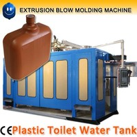 Blow moulding machine for making toilet water tank