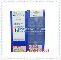 lathe boring tools for CNC machine ZCCCT TNMG160404-PM YBC252