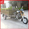 Africa market hot selling new three wheel motorcycle/adult tricycle made in Guangzhou China