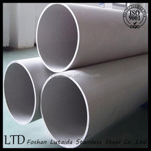 china 304 /316 stainless steel weld pipe manufacturers