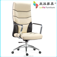 leather lounge chair LP-P08A
