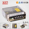 wide range 15W 5V 3A CE metal box power supply led driver S-15-5 switching power supply