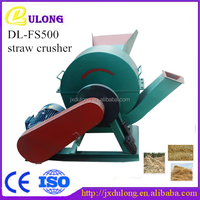 Best selling straw crusher DL-FS500 rice straw cutting machine with price on sale