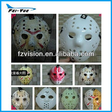 Halloween Costume High Quality Jason Hockey Masks