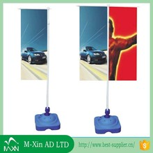Wholesale 5m flag outdoor water base banner stand