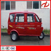Chongqiing New Design Passenger Tricycle