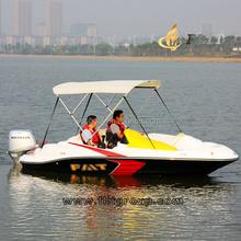 4 person mini fiberglass passenger speed boat