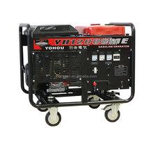 Cost Savings 10Kva Surpass Kipor Diesel Generator for Job Site
