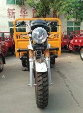 150CC/175CC/200CC/250CC/300CC THREE WHEEL MOTORCYCLE
