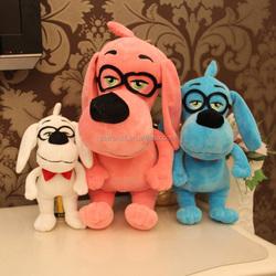 Dog with glass plush toy /stuffed animal toy dog/plush animal toy