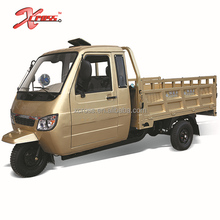 New Style 300CC Water Cooled Cargo Tricycle Three Wheels With Cab For Sale Xcargo300S