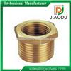 Zhejiang/Taizhou/Yuhuan wholesale Custom Made China supplier forged yellow brass Male Female Brass adjustable pipe fittings