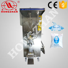 best price automatic fruit juice packaging machine