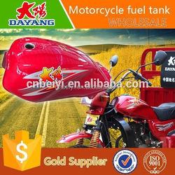 2015 perfect design durable pickling iron-steel three wheel cargo motorcycle gas tank