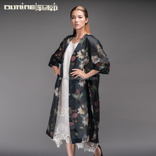 Outline Original Design women fashion organza jackets sun protection long jackets summer wearing jackets