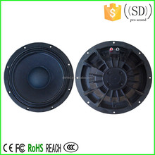 good quality aluminum chassis 15 inch woofer used in hifi area SD-XL15