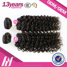2015 Latest Beautiful Short Jerry Curl Weave Hairstyles