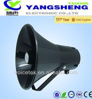 2013 Black plastic horn speaker with transformer RPH-50T 50W 9 inch horn for outside