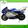 49cc Mini Pocket Bike Gas Powered For Sale/SQ-PB01