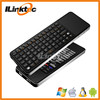 beautiful wireless keyboard mouse and Infrared remote controlkeys of multimedia keyboard