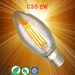 competitive price volume - produce daylight white dimmable e17 led bulb